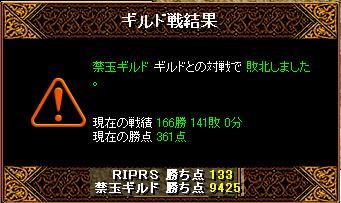 20060411122814.jpg