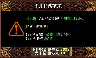 20060414022130.jpg