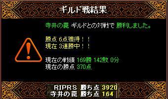 20060415205711.jpg
