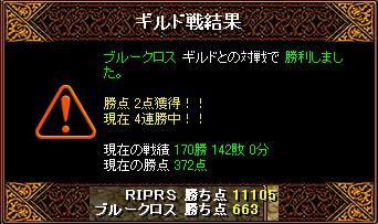 20060415205804.jpg