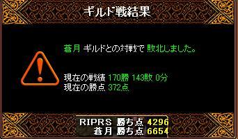 20060417164640.jpg