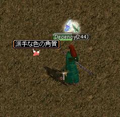 20060419214210.jpg