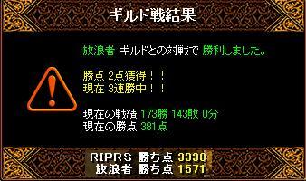 20060420040857.jpg