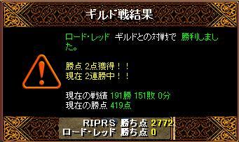 20060520223802.jpg