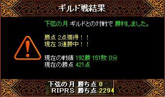 20060520223840.jpg