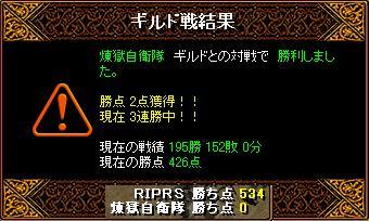 20060526224013.jpg