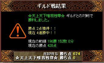 20060530204420.jpg