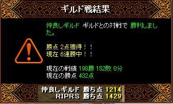 20060530204621.jpg