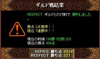 20060531232823.jpg