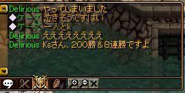 20060602011644.jpg