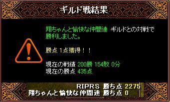 20060605212243.jpg
