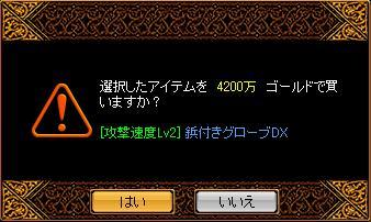 20060702061324.jpg