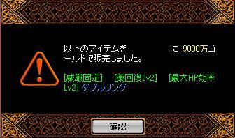 20060804005139.jpg
