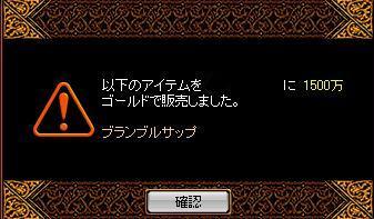 20060830195540.jpg