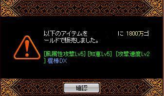 20060830195554.jpg