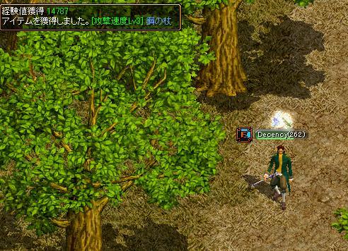 20061112074232.jpg
