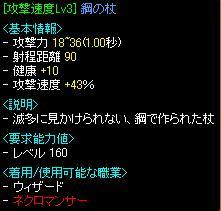 20061112074245.jpg