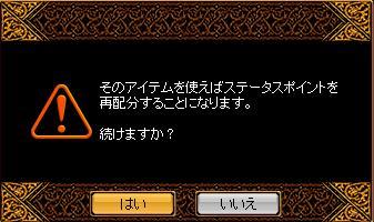 20061126172651.jpg