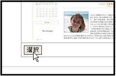 fc2_regist01