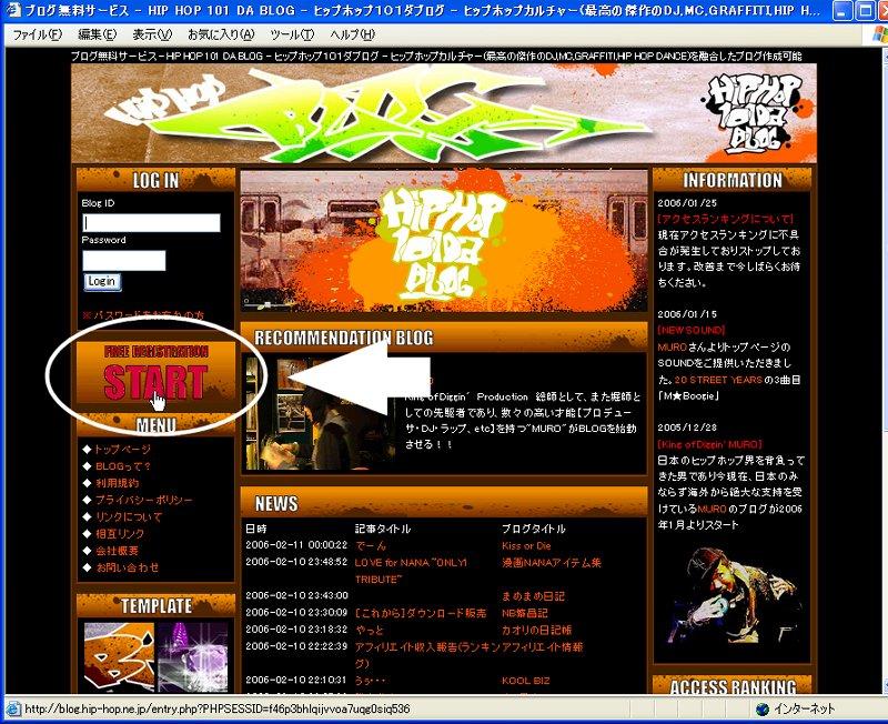 ヒップホップ101ダブログトップページ