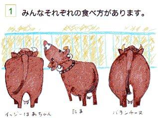 20070209161953.jpg
