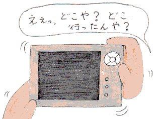 20070304212627.jpg