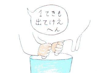 20070414185052.jpg