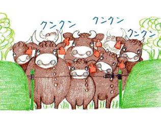 20070728193246.jpg