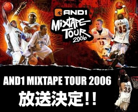 mixtapetour2006