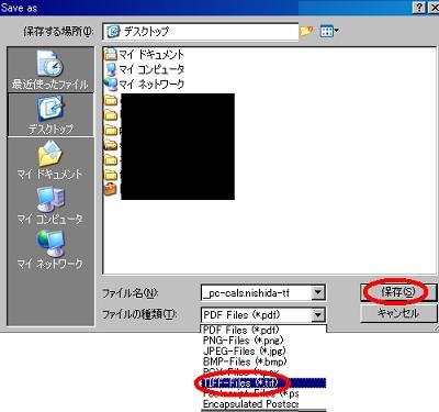 PDFCreator5.JPG