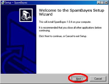 SpamBayes2.JPG