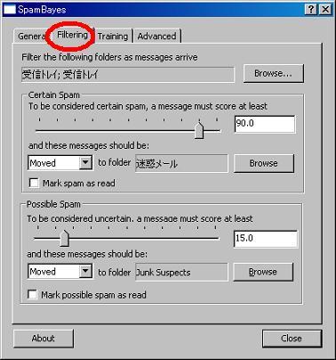 SpamBayesset2.JPG