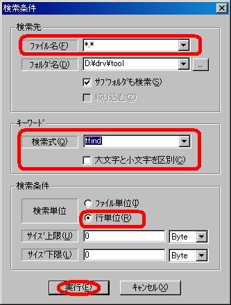 TFind3.JPG