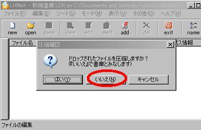 kaifukucon1.JPG