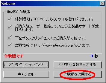 kaifukucon3.JPG