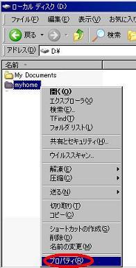 kakusi-folder01.JPG