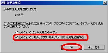 kakusi-folder03.JPG