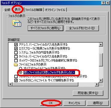 kakusi-folder05.JPG