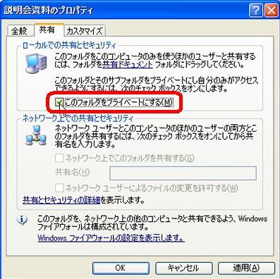kakusi-folder06.JPG