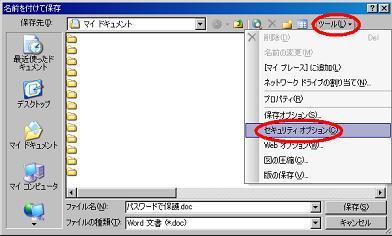 office-pwd1.JPG