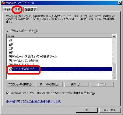 remotedesk3.JPG