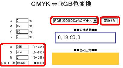 rgb3.JPG
