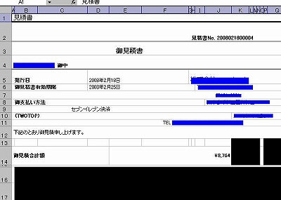 s-rt-pdf5.jpg