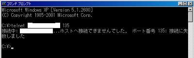 telnet-port1.JPG
