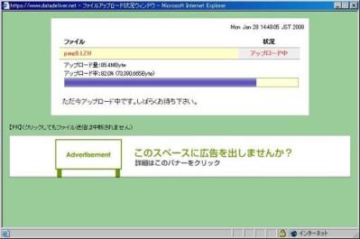 databin2.JPG