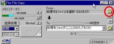 ffc1.JPG