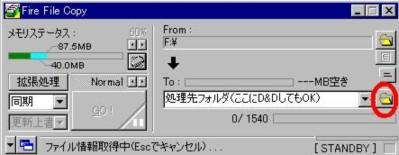 ffc2.JPG