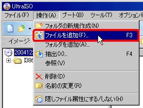 ultraiso11.png