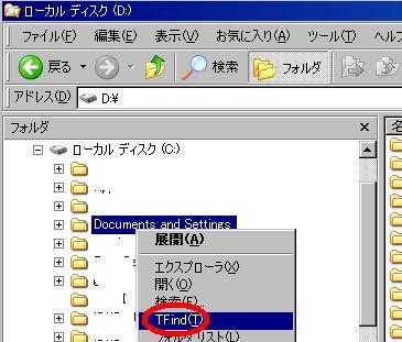 TFind2.JPG