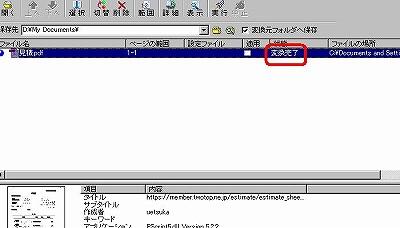 s-rt-pdf4.jpg